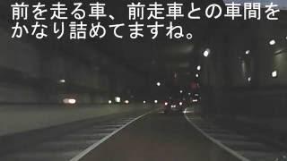 getlinkyoutube.com-覆面パトカーと知らずにブチ抜いた速度違反車を検挙する瞬間!!【交通機動隊】
