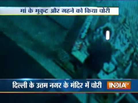 CCTV Footage: Devotee took away golden crown and jewellery from Vaishno Devi Mandir