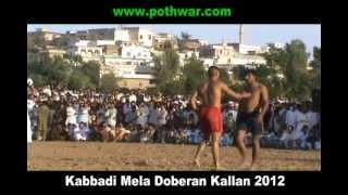 Kabbadi Match Mela Doberan Kallan 2012