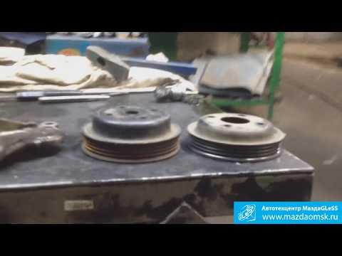 Помпа на Mazda Millenia с двигателем KL