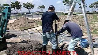 getlinkyoutube.com-井戸掘り 粘土質