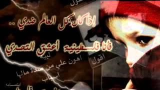 getlinkyoutube.com-زارني محبوب قلبي غفله أحدث جلسات حسين محب 2014