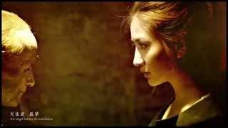 getlinkyoutube.com-Rosie楊凱琳《ㄧ直微笑UNBROKEN》Official Music Video