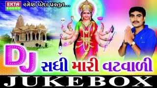 getlinkyoutube.com-DJ Sadhi Mari Vattwali Part-1 | Jignesh kaviraj | Gujarati