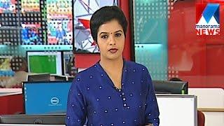 പത്തു മണി വാർത്ത | 10 A M News | News Anchor - Nisha Jebi | March 30, 2017  | Manorama News