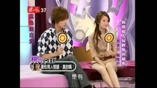 getlinkyoutube.com-2006年5月24日 仔仔周渝民 賴雅妍 朴恩惠上桃色蛋白质宣傳《深情密碼》41分鐘