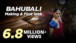 Bahubali Making And First Look - Anushka First Look