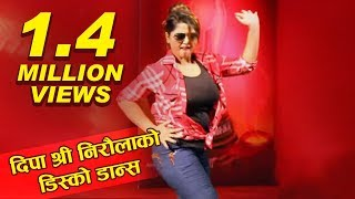 getlinkyoutube.com-Dipa Shree Niraula - Dancing in Movie Kali Song Slowly .... | Glamour Nepal
