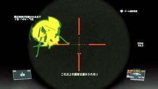 getlinkyoutube.com-MGSV:FOBレベル45戦闘班/遠距離・安定+高速攻略方