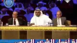 getlinkyoutube.com-صبر العراق للشاعر عبد الرزاق الجزء 1