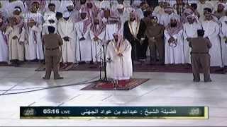 getlinkyoutube.com-#MAKKAH - Salat Alfajr - Imam Abdullah Aljuhani
