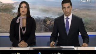 getlinkyoutube.com-رياض بن عمر و منال بن عامر نشرة الأخبار من قناة النهار