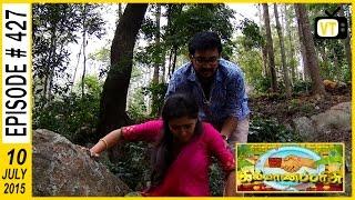 getlinkyoutube.com-Kalyana Parisu - Tamil Serial | Episode 427 | 10/07/2015