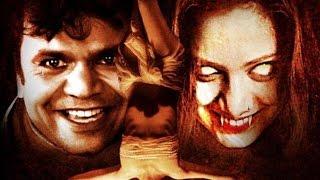 Rasathi Varum Naal | Tamil Full Horror Movie, |Thiriller,Suspence |Tamil Movie