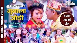 "getlinkyoutube.com-""Mhar Mhendo"" New Tamang Selo, Munal Jodi, By Bijay Tamang & Anju Thokar,Ft: Umesh Gurung & Sarisma"