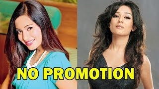 getlinkyoutube.com-Amrita Rao does not 'PROMOTE' her sister | Bollywood News