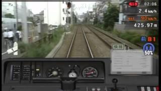 getlinkyoutube.com-THE京浜急行 エア快 羽田空港→品川