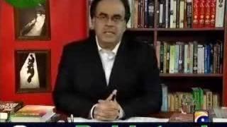getlinkyoutube.com-Meray Mutabiq about Salman Rushdi 24 June 2007 Part 1/4