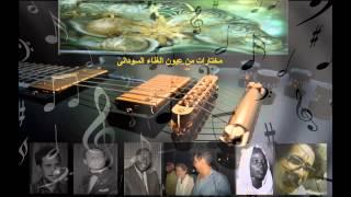 getlinkyoutube.com-سيد خليفة _ عقد اللولي
