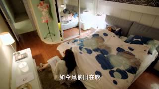 getlinkyoutube.com-電視劇最佳前男友 My Best Ex-Boyfriend 30 言承旭 江疏影 官方HD