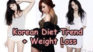 getlinkyoutube.com-Korean Diet Trend and Weight Loss