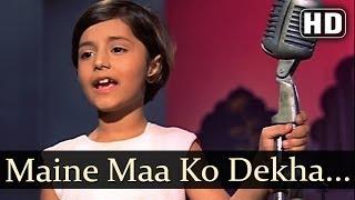 Maine Maa Ko Dekha (HD) - Mastana Songs - Vinod Khanna - Padmini - Lata Mangeshkar