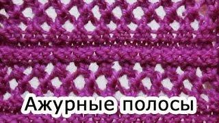 """getlinkyoutube.com-Вяжем спицами узор """"Ажурные полосы"""""""
