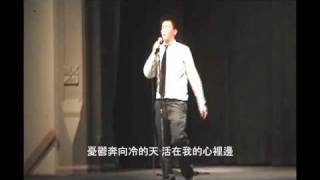 Live Medley Monica/不羈的風 ,無心睡眠,天才白痴夢(Part),難忘您(Part), 浪子心聲