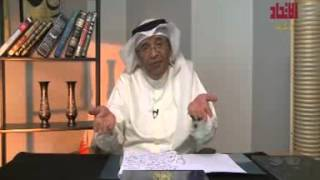 getlinkyoutube.com-مع سعيد الحمد - قياديو تنظيم حركة تمرد الإرهابية