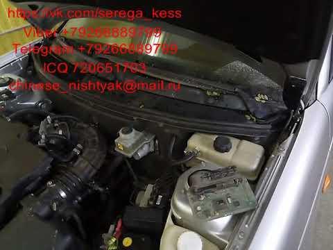 Снять клемму на заведенном двигателе Lada Priora