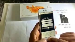 getlinkyoutube.com-اختراق سناب شات المهكر 2017