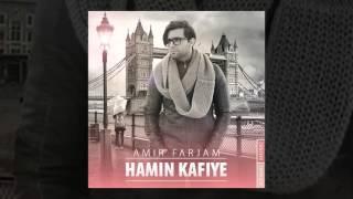 getlinkyoutube.com-Amir Farjam - Hamin Kafiye OFFICIAL TRACK