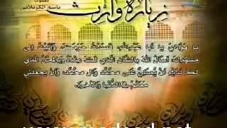 getlinkyoutube.com-زيارة وارث.. زيارة الامام الحسين .. باسم الكربلائي