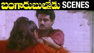 getlinkyoutube.com-Balakrishna Marries Raveena Tandon forcibly | Bangaru Bullodu Movie Scenes | Ramya Krishna