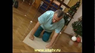 getlinkyoutube.com-Боль в коленных суставах