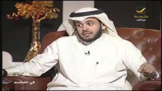 getlinkyoutube.com-محمد النجيمي شقيقي ضحيه جيهمان ولا يزال يعاني