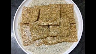 getlinkyoutube.com-Til Gur Chikki Recipe   Sesame Jaggery Chikki Recipe   Til Patti .