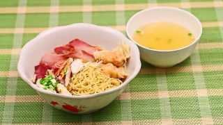 getlinkyoutube.com-Top 5 ตอน บะหมี่ เกี๊ยวกุ้ง ปู หมูแดง