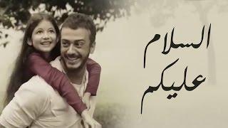 getlinkyoutube.com-Saad Lamjarred - Salam Alaikum (Zain) | سعد لمجرد - السلام عليكم (إعلان زين) | رمضان 2016