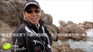 getlinkyoutube.com-KIZAKURA 全游动 恶劣环境下的黑鲷中文版