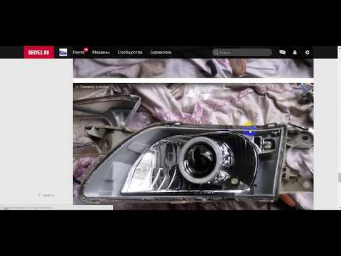 Mazda праворукая линзовка штатных фар. Автоэлектрик-Павел. рф