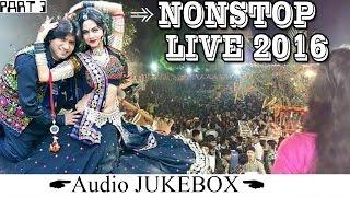 Vikram Thakor New 2016 Song || Nonstop Song || Mamta Soni || Shilpa Thakor || Jukebox Part 3 width=