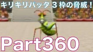 ドラゴンクエストモンスターズ2 3DS イルとルカの不思議なふしぎな鍵を実況プレイ!part360 キリキリバッタ3枠の脅威!Wi-Fiコミュニティ対戦2本目!