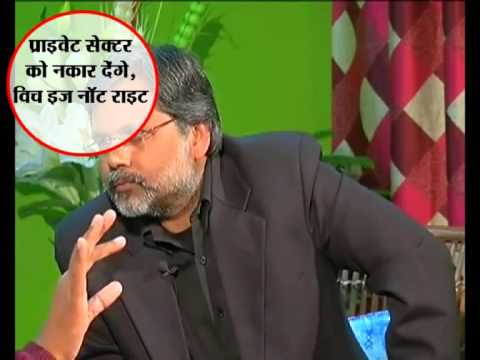 arvind kejriwal  and pp joshi exposed with lyrics by tinku bly