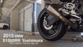 getlinkyoutube.com-Yoshimura R55 BMW S1000RR 2015
