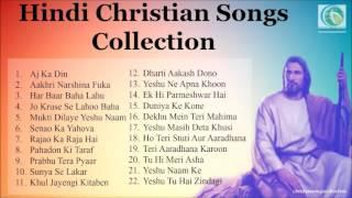 getlinkyoutube.com-Super Hit Hindi Christian Songs Collection 2016