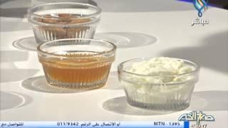 getlinkyoutube.com-اخصائية التغذية ديانا فلوح - كيفية زيادة الوزن بطرق صحية - قناة سما الفضائية