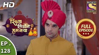 Rishta Likhenge Hum Naya - Ep 128 - Full Episode - 3rd May, 2018