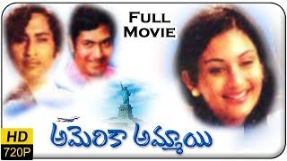 getlinkyoutube.com-America Ammayi Telugu Full Length Movie || Ranganath, Deepa, Sridhar, Pandari Bai