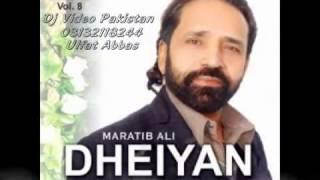 getlinkyoutube.com-▶ Dohrey Mahiye Maratab Ali   YouTube